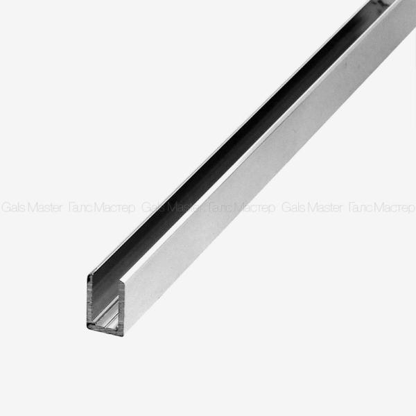 П-образный профиль для стекла 8 мм