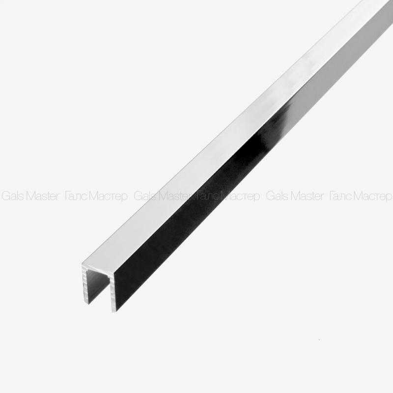 П-образный профиль для стекла 10 мм с высоким бортиком